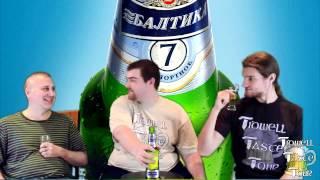 Baltika #7 Export Russian Beer Review (Saint Petersburg, Russia)