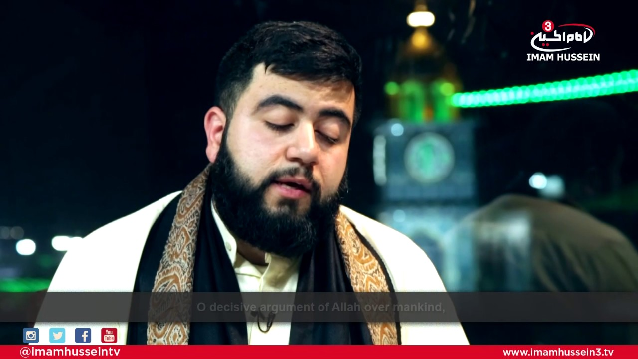 Download Dua Al-Tawassul (Seeking Intersession) By Zuhair Husseini With ENG SUBS