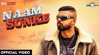 Naam Sunke (Jimmy Wraich) Mp3 Song Download