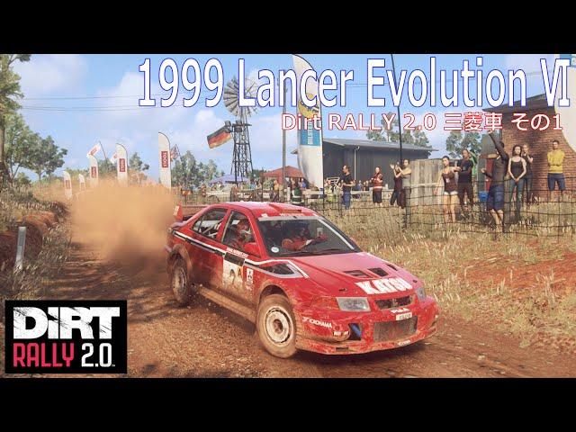 PC版 DiRT RALLY 2.0 三菱車 その1 1999 Lancer Evolution VI