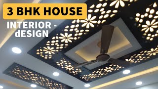 Interior 3 BHK New House Interior Design at HSR Layout Bangalore | Property Interiors