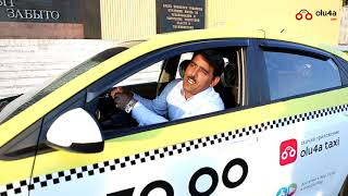 Кадами Курбон да сари поворот ба Olu4a Taxi!