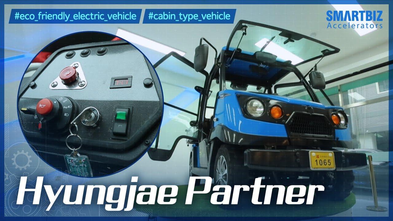 Download [SmartBiz Accelerators] Hyungjae Partner, developing eco-friendly electric vehicles