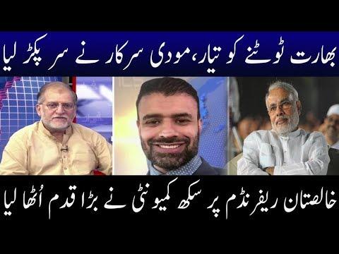 Harf E Raaz With Orya Maqbol Jan   13 August 2018   Neo News