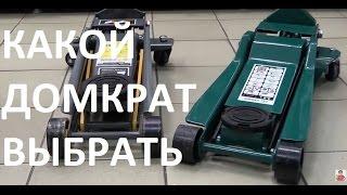 видео Гидравлический домкрат: устройство и использование оборудования