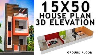 Video 15X50 House plan with 3d elevation by nikshail download MP3, 3GP, MP4, WEBM, AVI, FLV November 2018
