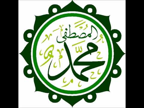The Founder Of Islamic Philosophy Prophet Muhammad Youtube