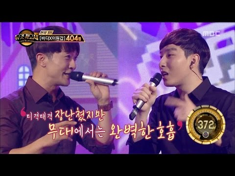 [Duet song festival] 듀엣가요제 - Alex & Park seongjin, 'Think about you' melt the studio! 20160805