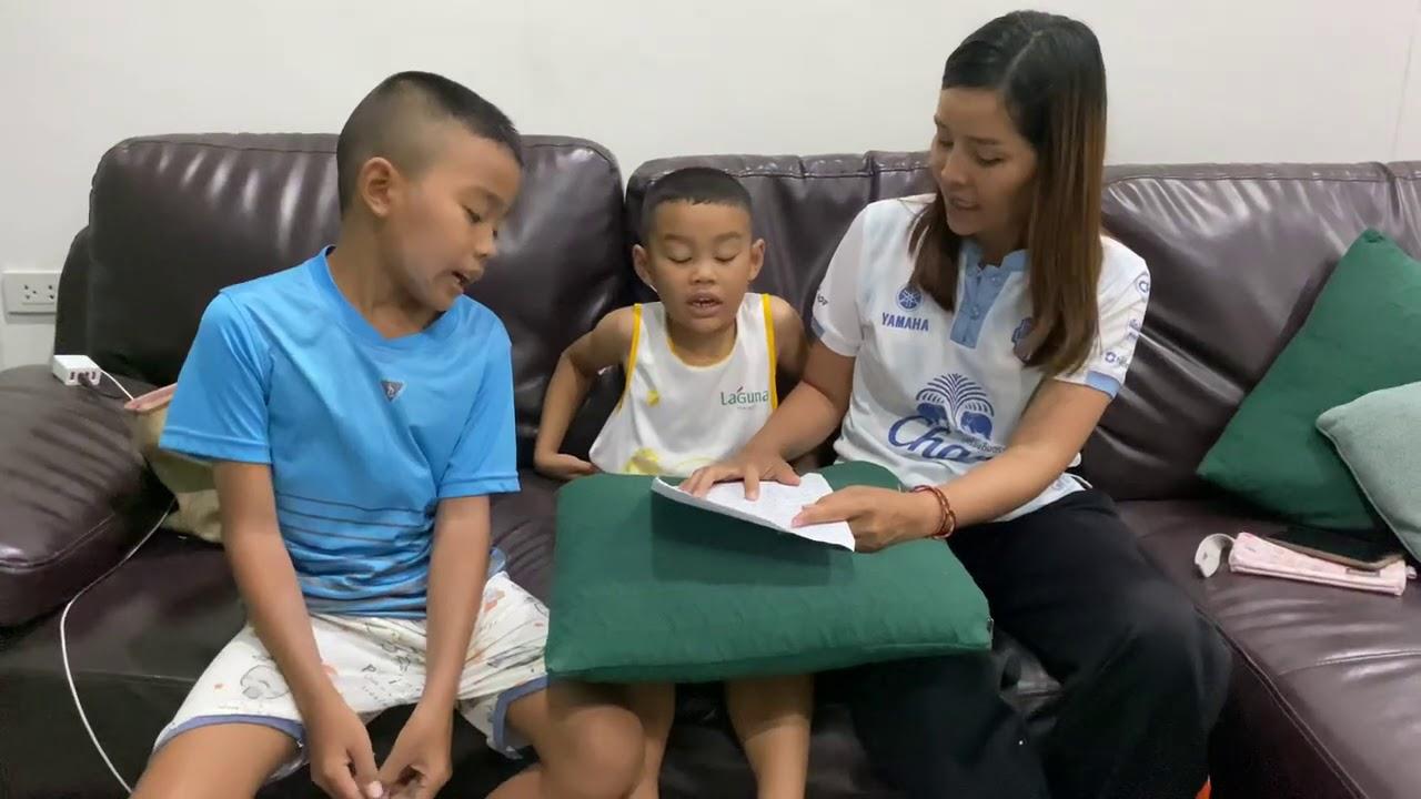 พาน้องกาฟิว ฝึกอ่านหนังสือภาษาไทย | fufew playtime