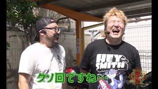 北極#02 髭原人&チリ微糖[でちゃう!]