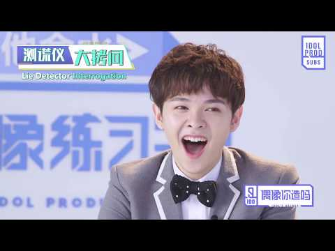 [ENG] Idol Producer Idol Secret: You Zhangjing's lie detector test and word guessing game
