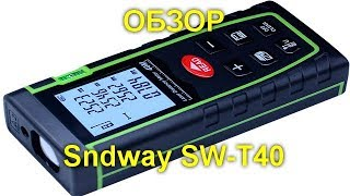 Обзор лазерного дальномера Sndway SW T40. Интересная покупка !