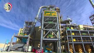 شركة النصر للكيماويات الوسيطة  قلعة صناعية بسواعد مصرية