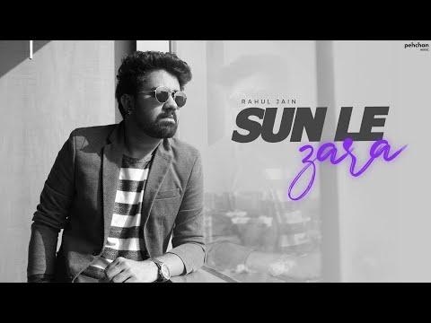 Sunn Le Zara - Unplugged Cover | Rahul Jain | 1921 | Harish Sagane | Arnab Dutta