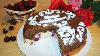 Шоколадный пирог с творогом и вишней Вкуснейший пирог в мультиварке Chocolate cake