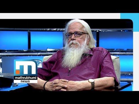 Nambi Narayanan On Chodhyam Utharam | Chodyam Utharam Episode 256| Mathrubhumi News