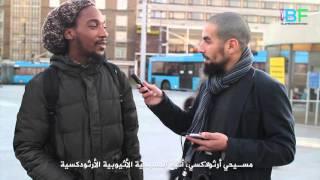 تأثير القرآن الكريم على غير المسلمين!