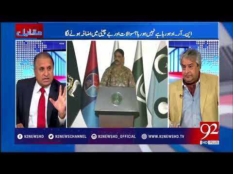 Muqabil - 28 December 2017 - 92NewsHDPlus