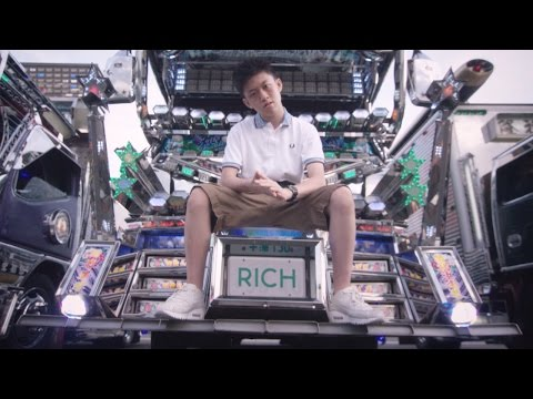 Rich Brian - Dat $tick Remix feat Ghostface Killah and Pouya