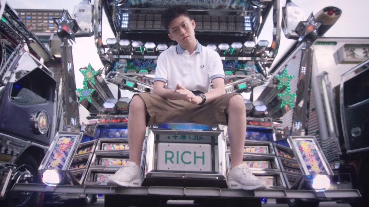 Rich Chigga - Dat $tick Remix feat Ghostface Killah and Pouya (Official Video)