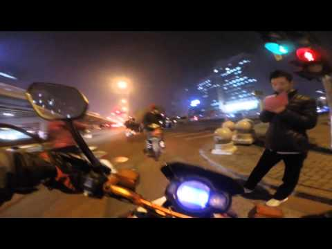 Beijing Dec 7