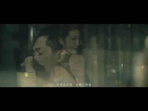 鄭俊弘-當狗愛上貓 Official MV