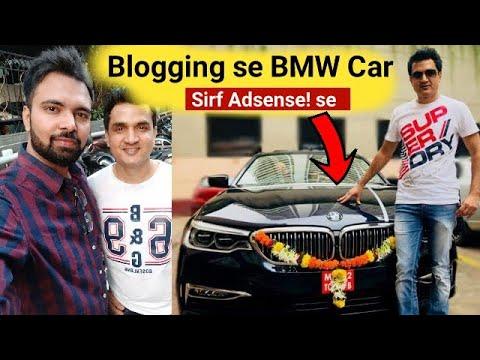 Blogging & Adsense Money Se BMW Car | Pritam Nagrale | Money Connexion thumbnail