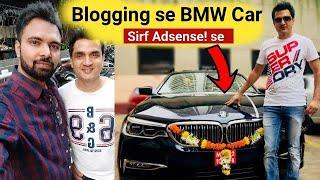 Blogging & Adsense Money Se BMW Car | Pritam Nagrale | Money Connexion