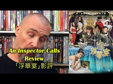 a review of an inspector calls Dive deep into j b priestley's an inspector calls with extended analysis,  commentary, and discussion.