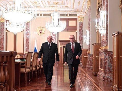 Новое российское правительство: грандиозный шухер или кладбищенская тишина?