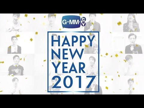 GMMTV Happy New Year 2017