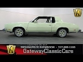 1979 Oldsmobile Cutlass Supreme Brougham - Gateway Classic Cars Indianapolis - #741 NDY