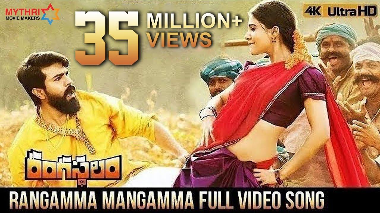 Rangamma Mangamma Full Video Song 4K | Rangasthalam Video Songs | Ram Charan | Samantha | DSP
