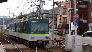 京阪 石山坂本線 600形 607-608 回送列車 700形 709-710 京阪旧塗装  滋賀里  20190721