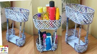 Newspaper basket cum organiser | Newspaper craft