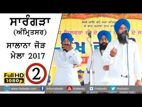 ਸਾਰੰਗੜਾ (ਅੰਮਿ੍ਤਸਰ) SARANGRA (Amritsar) SLANA JOD MELA - 2017● FULL HD ● Part 2nd