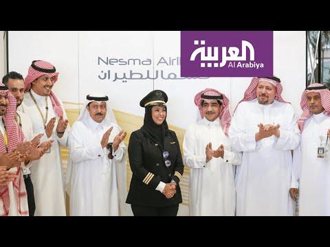 تفاعلكم | أول كابتن طائرة سعودية تحلق فوق سمائها  - نشر قبل 3 ساعة