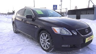 2007 Lexus Gs300.  Start Up, Engine, and In Depth Tour.