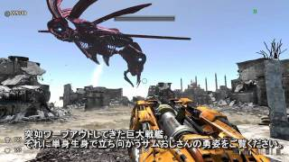 「Serious Sam 3: BFE」紹介動画