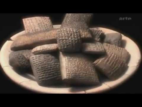 Qatna : Royaume de la Syrie antique(2/4)