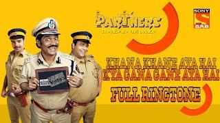 Khana Khane Aya Hai Kya gana Full Ringtone - Kiku Sharda (Manavs) - Partners trouble ho gayi double