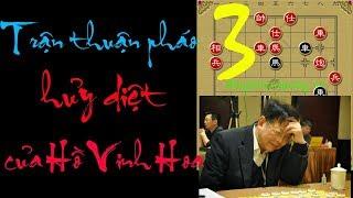 Ván Cờ Thuận Pháo Hủy Diệt Của Hồ Vinh Hoa - Cờ Tướng đỉnh Cao Tốc Thắng