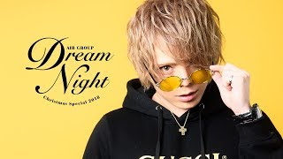 【DreamNight2018】橘 慶 AIR -OSAKA-【AIRGROUP】