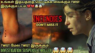 இதயம் பலவீனமானவர்கள் பார்க்க வேண்டாம் |Tamil voice over|Hollywood movie Story & Review in Tamil