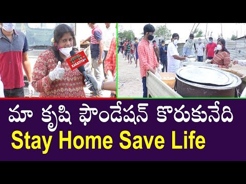 STAY HOME SAVE LIFE#Krushi Foundation Free Food Supply To Manikonda Poor People L KAKATIYA TV Ll