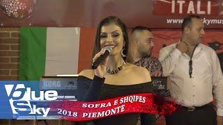 Maria Lajcaj - Cun Mula LIVE - Sofra E Shqipes Piemonte 2018