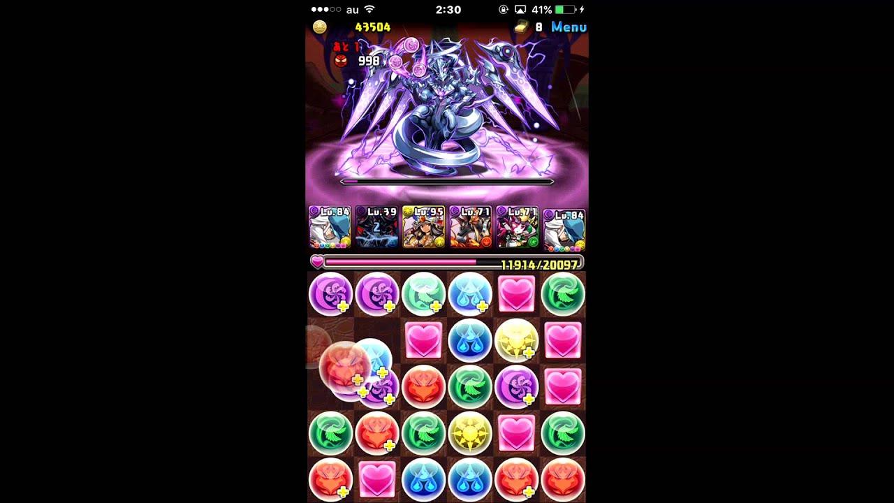 【ゼローグ∞ 降臨!幻龍王 絶地獄級 ノーコン 気狂いピエロ・カイトpt.】 - YouTube