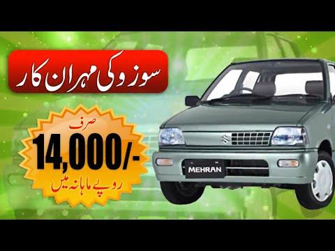 Car Leasing | AL Madina Car Leasing Company  TVC