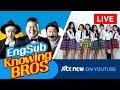 JTBC NOW        KPOP Streaming  24 7    KPOP                                             Knowing Bros  Sugarman