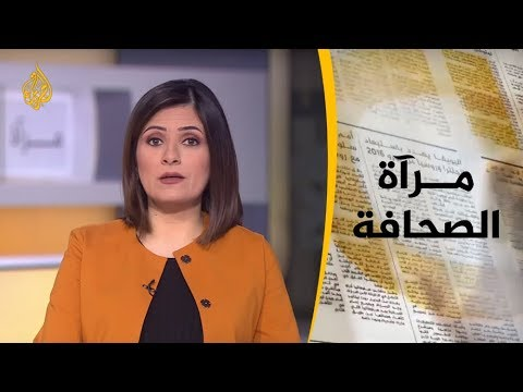 مرآة الصحافة الثانية 23/7/2019  - نشر قبل 2 ساعة